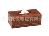 【曼悦】供应定制高档pu皮质纸巾盒/抽纸盒 可定制logo 图案