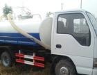 东风 皮卡 5吨二手绿化洒水车加油车销售