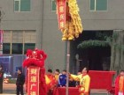 江西舞狮表演南昌舞龙舞狮江西开业舞狮南昌舞狮采青表演