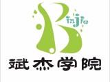 日語高考輔導B班