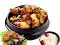 河南正宗黄焖鸡米饭有哪家黄焖加加盟 中餐