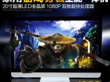 厂家批发 I3 I5 I7超薄办公网吧游戏家用台式电脑一体机DI