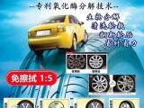 轮胎自洁素生产配方技术
