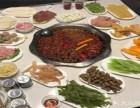 北京枇杷园食为鲜火锅加盟,加盟流程怎么样