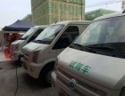 新能源汽车电动面包车新能源货车飞鱼EV