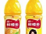 铁西红燕副食商店-较知名的果汁经销商:饮