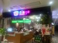 长沙冰淇淋店加盟