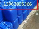 山东鲁西二氯 甲烷价格低