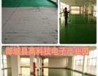 环氧地坪材料销售承接环氧地坪工程