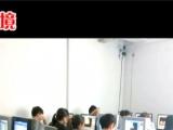 零基础培训电脑学校唐山现代科技电脑学校