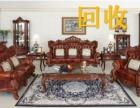 北京老榆木家具回收,茶海根雕回收,各种款式古典家具回收