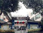 北京大风车双语幼儿园全国连锁加盟 创业投资 长期有效