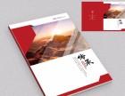 福州时装画册设计 福州家具宣传册设计 福州家具画册设计