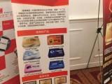 制作北京展板易拉宝X展架 拉网展架 门型展架会议背景板包安装