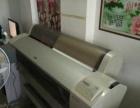 爱普生9600打印机