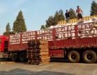 杭州到阎良物流公司专线电话 行李托运 货运 长途搬家