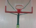 出售篮球架 乒乓球台 全国包邮 货到付款 送货上门