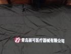 个人出售全新托玛琳医疗保健床垫