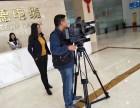 企业宣传片拍摄制作-东莞市尖锋影视传媒 十年品牌专业制作