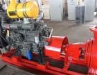 浅谈XBC柴油机消防泵组在运行过程中机器过热或过冷的危害