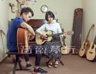 深圳电吉他培训 电吉他培训要多少钱 电吉他教学一对一