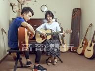 民治坂田哪有学二胡 吉他?免费试课