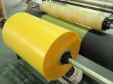 塑料薄膜|塑料卷膜|塑料筒膜|PE塑料包装膜|PE膜,专业生产