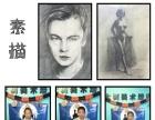 宜昌美术培训.宜昌较好画室.成人零基础轻松学绘画