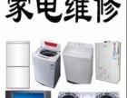 欢迎进入-!宜昌TCL洗衣机-(各中心)%售后服务网站电话