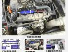 三威迪棒国产车专用节油器国产比亚迪F0专用节油器