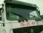 徐工 HB39K 混凝土泵车  (豪沃德龙欧曼华凌三一)