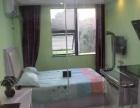 浦东金桥酒店式公寓 可做饭 性价比高