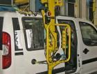 广东移动式助力机械手公司气动移动式助力机械手