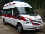 张家界跨省120救护车出租-张家界跨省120救护车出租 租车