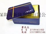 深圳铁盒厂供应铁盒,铁罐,铁盒包装,铁罐包装