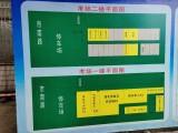 广州叉车工考证哪里快考异地叉车证哪里好叉车证复审