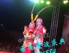 庆典策划 文艺演出 礼仪模特 舞台搭建 灯光音响 LED屏