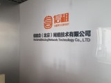 企業logo制作形象墻制作亞克力字雕刻制作燈箱發光字制作