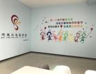 聋儿康复学校语言能力评估