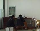 专业承接地暖、热水器、燃气灶、空调、油烟机等清洗。