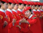 2019航空学校招生 贵州航空学校 男女均可
