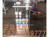 生产泡沫胶灌装设备提供冬季配方