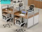 重庆顺通办公家具厂主要经营办公家具现代办公家具办公桌椅配件
