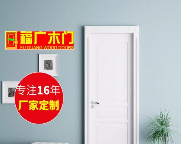 广东木门加盟代理、佛山木门代理、广东十大品牌木门