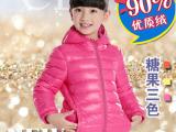 童装2014冬新款女童羽绒服短款连帽男童女童婴孩轻薄款外套可收纳