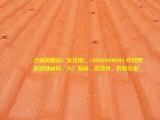 贵州安顺树脂瓦屋顶瓦 防腐合成树脂瓦 波纹仿古asa瓦