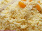产地现货直供一级玉米面玉米糁黄玉米面农家