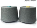 特价供应直销麻灰纱 再生棉纱 针织麻灰色涤棉纱 环锭纺纱线