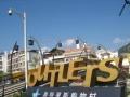 大梅沙奥特莱斯 旅游商铺 国际一线 率高
