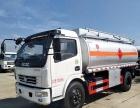 转让 油罐车东风国五东风多利卡9吨油罐车低价卖